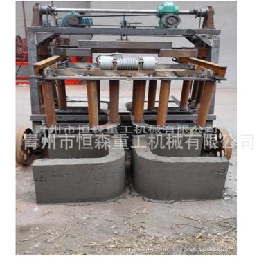 水利u型槽成型机  水泥u型槽设备  预制水泥u型槽机械设备