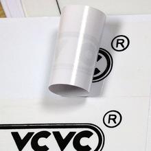 定制PVC广告不干胶贴纸定做 酒标签标贴订做 热敏防伪不干胶贴纸