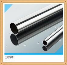 佛山廠家直銷 201、304不銹鋼圓管、拖把管 不銹鋼焊管 現貨