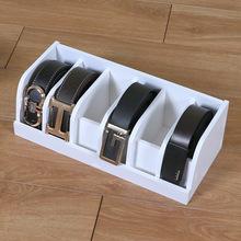 皮带盒皮具收纳盒高档皮带架皮带展示架桌面式皮饰收纳盒森邦家居
