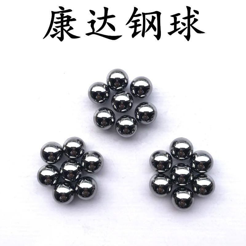 山东钢球厂家优惠供应8.0mm 304化妆品走珠按摩球鼠标钢球