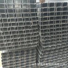 加工 鍍鋅C型鋼 冷彎型鋼 各種C型鋼 建筑工程檁條用鍍鋅C型鋼