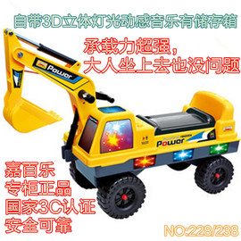Jiabele 228 large children can ride excavators, toy carriages, walkers, and engineering vehicles.