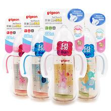 贝亲双把手自然实感宽口径PPSU塑料彩绘奶瓶330ml