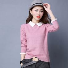 秋冬新款女装针织打底衫韩版长袖大码宽松娃娃领短款毛衣薄款上衣