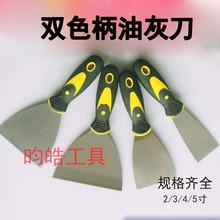 厂家批发双色塑柄不锈钢油灰刀带孔油漆2-5寸刮灰刀油漆腻子抹刀