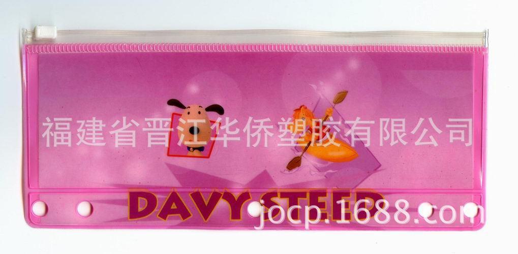 PVC pencil pouch