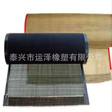 黑色特氟龍網格帶包裝機傳送帶 耐高溫耐腐蝕PTFE鐵氟龍傳動帶