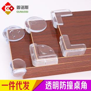 Ребенок угол удара прозрачный мягкий младенец младенец безопасность стол угол защитный кожух ребенок стекло чай несколько силиконовый угол углы
