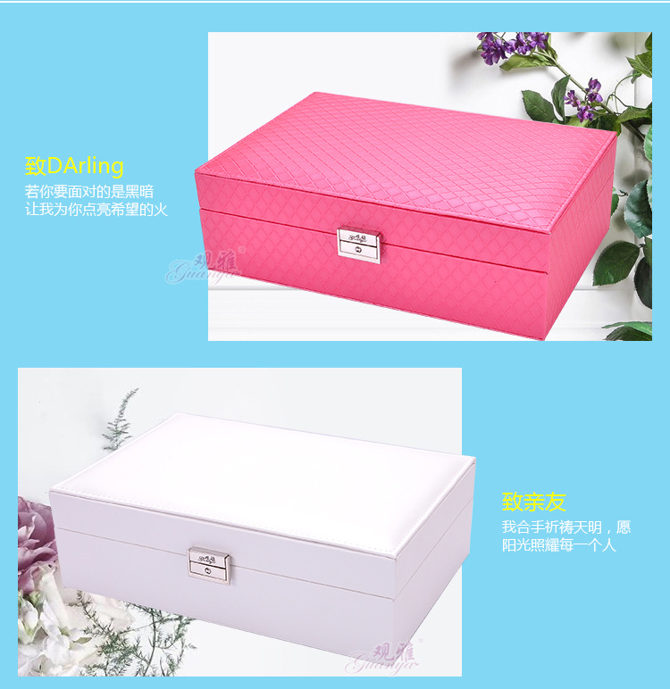 Fashion jewelry box new girl's diamond embossed leather jewelry storage box wholesale nihaojewelry NHHW238000