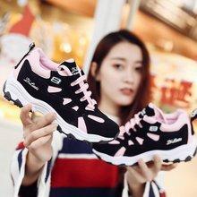 Giày xuân hè thời trang 2018 tăng giày gió nữ đại học Phiên bản Hàn Quốc của giày đế bằng thời trang hoang dã Giày cao