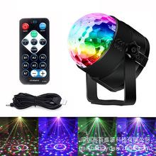 车载炫酷彩灯 USB灯  LED灯    舞台灯 七彩旋转灯  声控灯  魔球