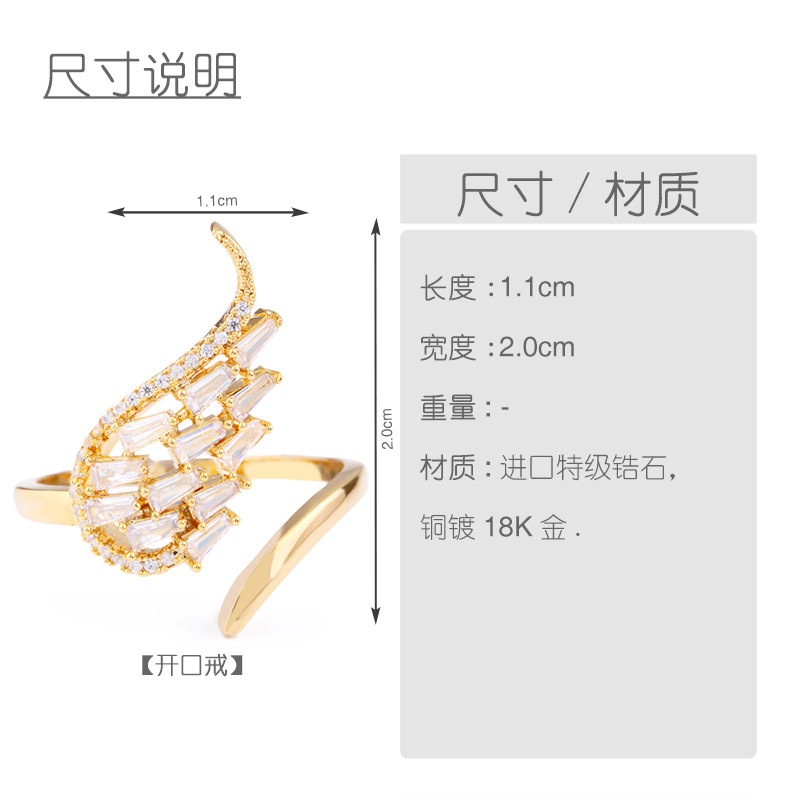 Copper Fashion Animal Ring  (Alloy)  Fine Jewelry NHAS0319-Alloy