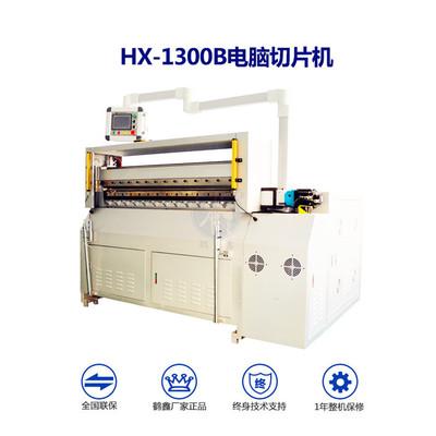 鹤鑫机械 保护膜精密裁切机 半断切片机工厂直销