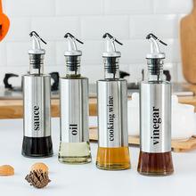 家用厨房玻璃油壶AF241创意不锈钢调味瓶防漏酱油瓶厨房调料套装