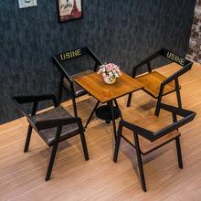 現代簡約實木陽臺桌椅組合 休閑酒吧咖啡廳奶茶店茶幾書椅套件