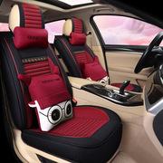 汽车坐垫四季通用全包围专用座套小车座垫冬季新款亚麻车垫座椅套