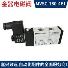 MVSC-300-4E1进口微型气动电磁阀 高压防爆金器电磁阀真空电磁阀