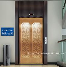 厂家定制不锈钢电梯板 蚀刻板 轿厢板 电梯装饰板 装潢板 镀铜板