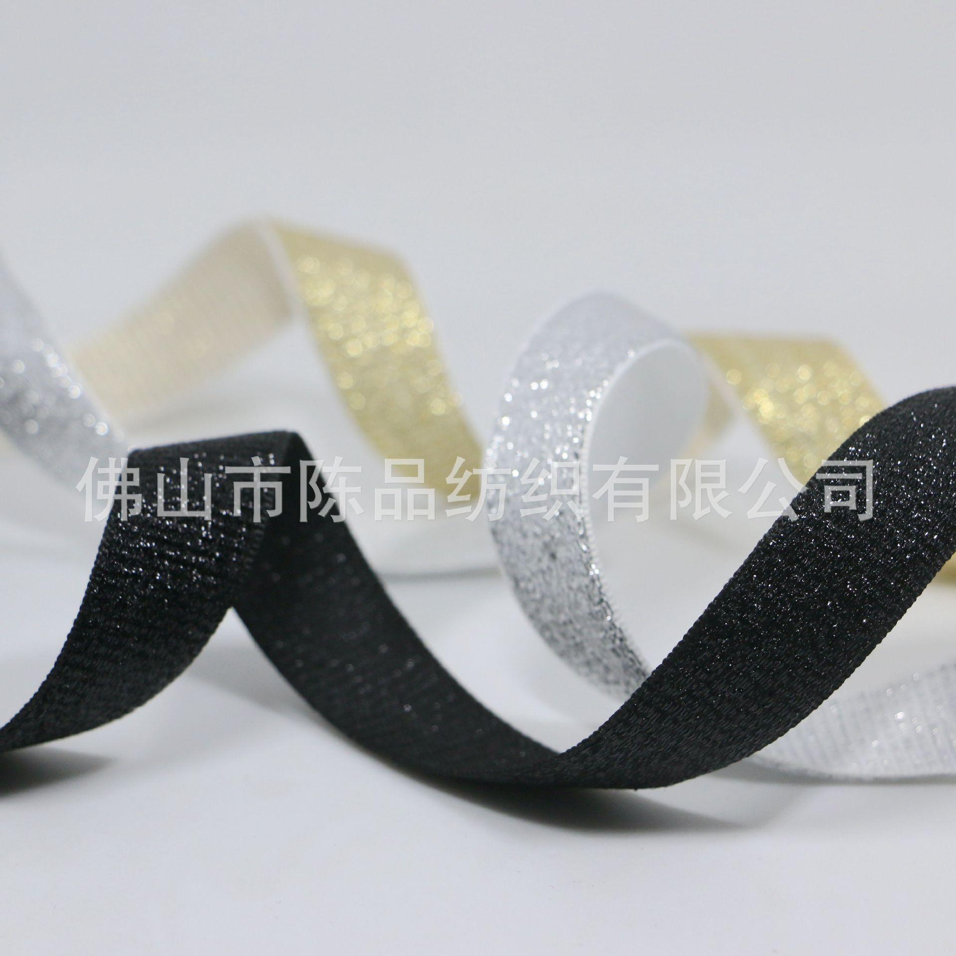 2CM宽彩葱带金银带糖盒包装小花DIY辅料礼品包装织带厂家直销