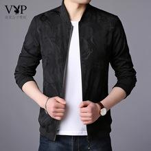 新款春季男式夹克韩版男装修身棒球衫户外休闲男士外套一件代发