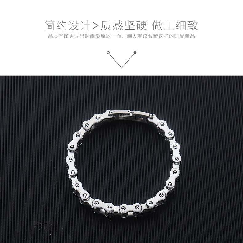 Titanium&Stainless Steel Fashion Geometric bracelet  (Steel long section 21.5) NHOP3099-Steel-long-section-21.5