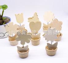 diy花朵动物名片夹配件白胚厂家批发创意木质花缸名片夹儿童学生
