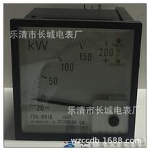 長城電表廠 F96-WNJB 20-200KW 400/5 380V 逆功率繼電器輸出
