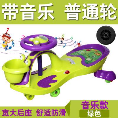 Trẻ em xoắn xe yo xe đu xe phổ quát 1-3-6 tuổi nam và nữ trẻ sơ sinh xe tay ga Niu Niu Xe xoắn