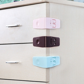Children's products multi-function corner drawer lock child safety lock baby protection lock right angle lock baby lock