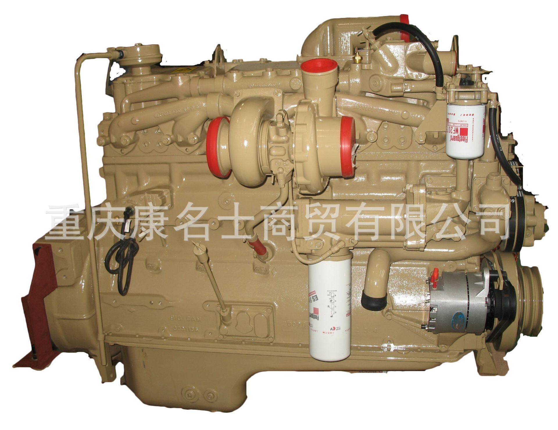 3002231康明斯风扇轮毂KTTA-19-C(700)发动机配件厂价优惠