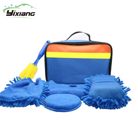 Yixiang Car Washing Cleaning Set Car Wash Supplies Car Wash Tools Car Wash Gift Set