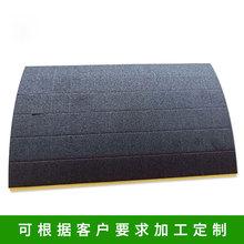 专业生产EVA泡棉单面背胶防震垫片 耳机保护耐磨上配件片可定做