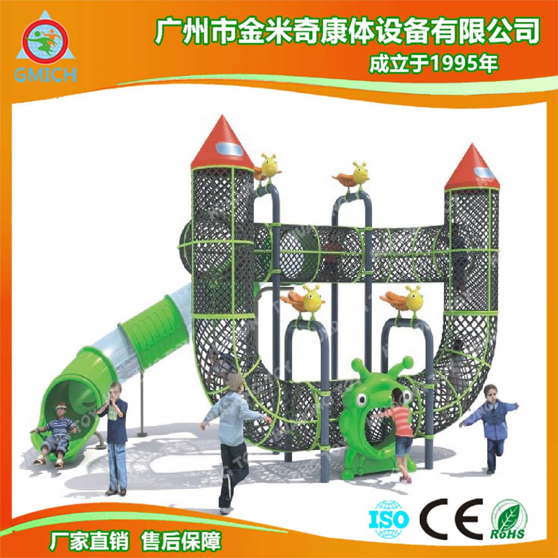别墅花园滑滑梯 户外体能拓展绳网攀爬组合滑梯玩具