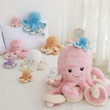 新款章鱼毛绒玩具八爪鱼公仔儿童生日节日礼物布娃娃毛绒玩偶定制