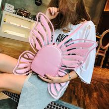 2018新款时尚透明蝴蝶双肩背包 天使的翅膀女式背包潮款女式包