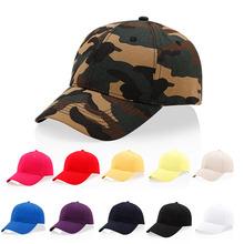 棒球帽潮牌夏秋季男女士纯色迷彩帽全棉光板帽子防晒鸭舌帽定制