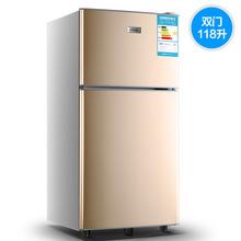 118L升家用冷冻冰箱直冷速冻冷藏冰箱双门迷你小型节能两门电冰箱