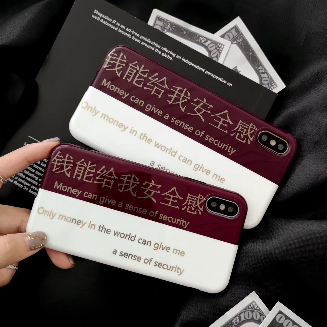 Literary style text I like money for iphoneX creative Apple mobile phone shell matte imd mobile phone case