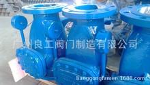 良工閥門HH44X-16C鑄鋼微阻緩閉法蘭止回閥 上海正安閥門有限公司