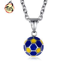 跨境電商貨源 世界杯足球吊墜 體育運動器材項鏈 鈦鋼球迷項飾品