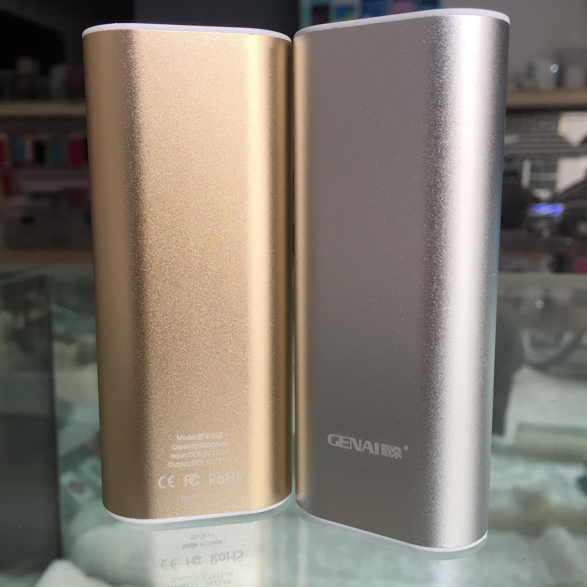 歌奈 超米E50移动电源5000充电宝适用苹果适用三星适用小米通用