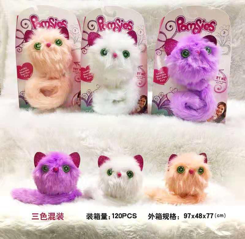 儿童新奇特感应毛绒玩具 鼻子触摸感应发光智能电子宠物猫惊喜猫