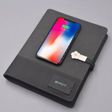 EPOT七彩色logo亮灯无线充电移动电源记事本内置充电宝活页笔记本