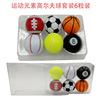 高爾夫球運動元素6款高爾夫球促銷禮品套裝透明塑料包裝現貨供應