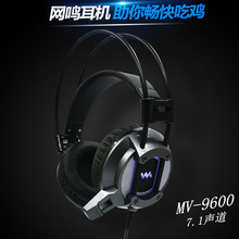Internet cafes for 7.1 real virtual channel headset computer headset Jedi survival special headset
