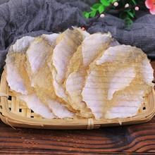 优质生马面鱼片/香鱼片/利鱼片烧烤海鲜干货 欢迎采购批发