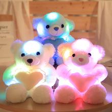 厂家直销泰迪熊抱抱熊公仔七彩夜光荧光 发光音乐抱枕娃娃礼物