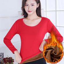 冬季保暖內衣長袖高彈加絨加厚大紅U女士上裝大碼加肥200斤