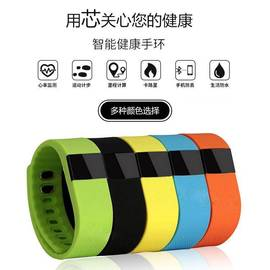 New Smart Bracelet TW64 Heart Rate Sleep Health Monitoring Smart Motion Multifunctional Bluetooth Walker Bracelet